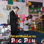 magic show Big Ben