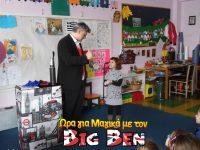 magic show Big Ben